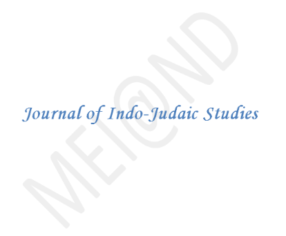 Journal of Indo-Judaic Studies