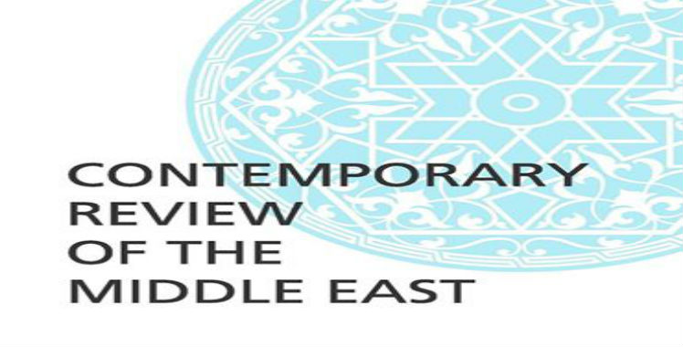 Contemporary Review of the Middle East Volume 5 Issue 2