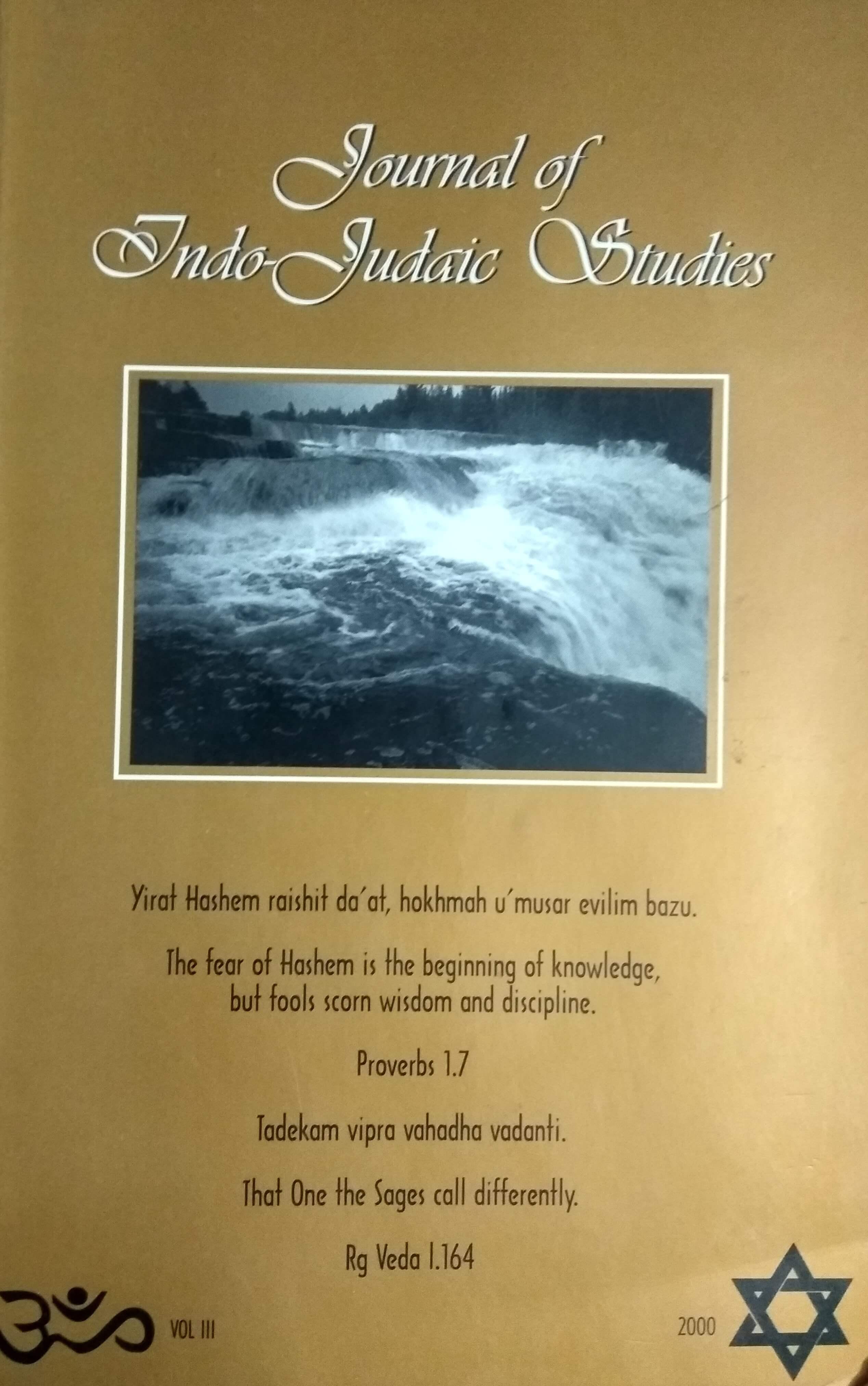 Journal of Indo-Judaic Studies volume 1