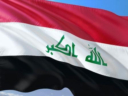 Constitution of Iraq, 2005