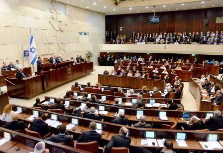 Dateline 94: The Impossible Israeli Coalition?
