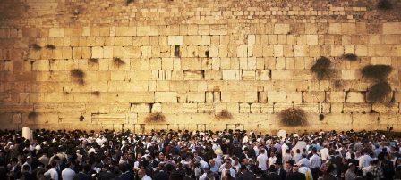 Call for Papers: Fourth International Conference on Israel And Judaism Studies