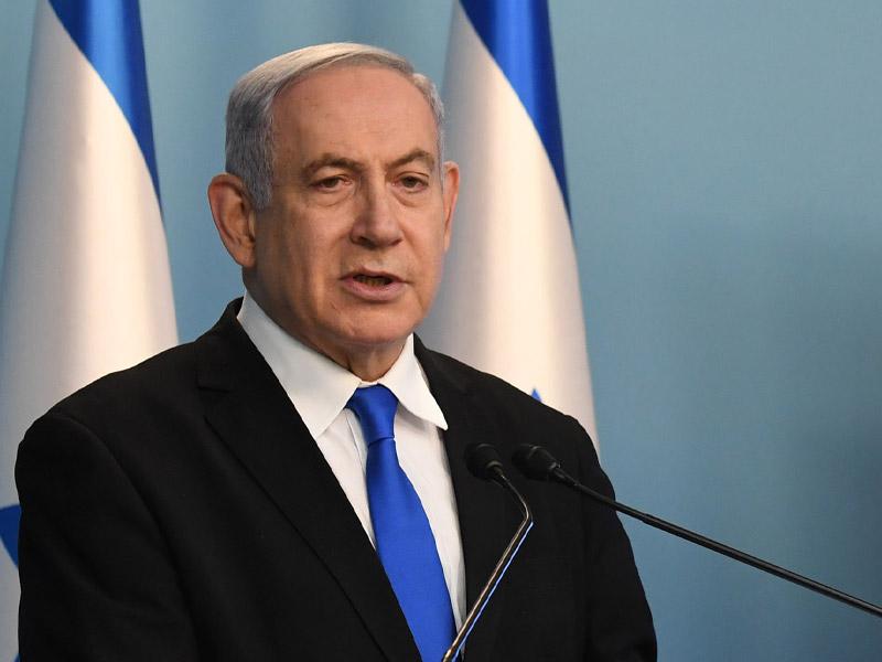 Dateline 95: Implications of Israel-UAE Formal Ties