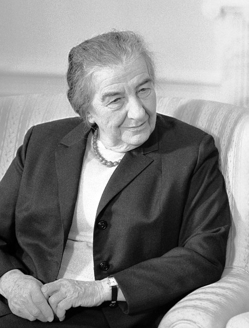 Commentary 639: Golda Meir: A Reference Guide to Her Life and Work: A Report