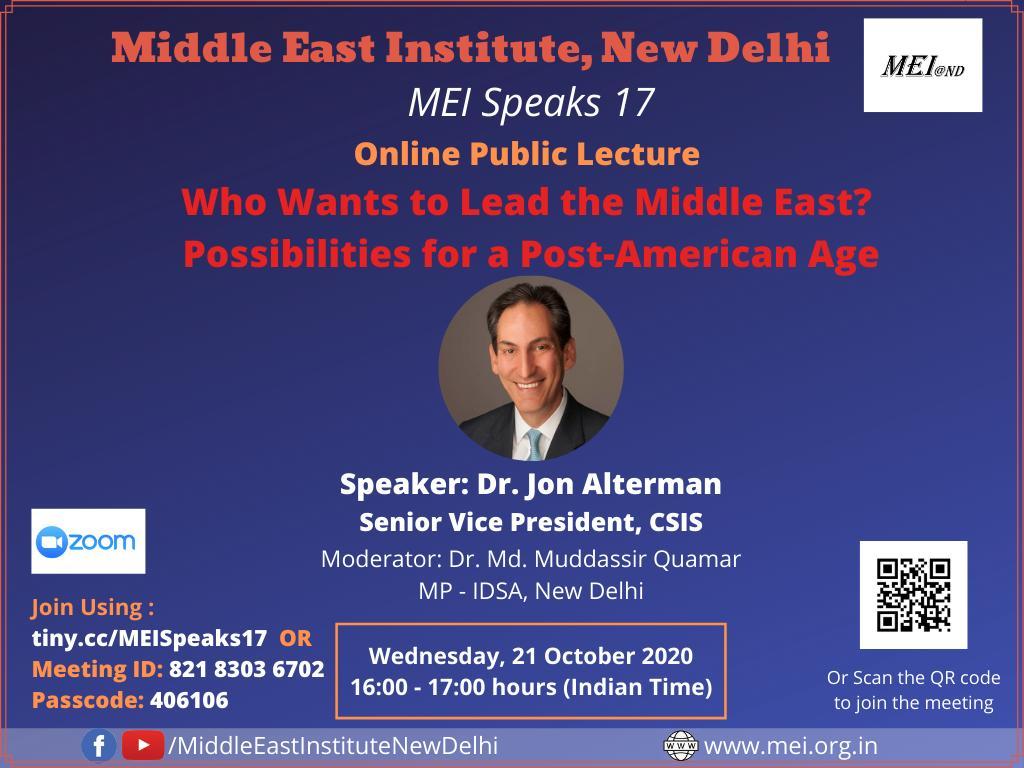 MEI Speaks 17: Online Public Lecture