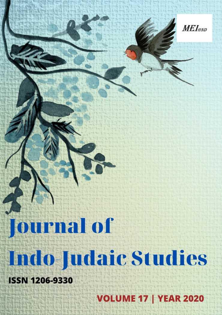 Journal of Indo-Judaic Studies, Volume 17 Year 2020