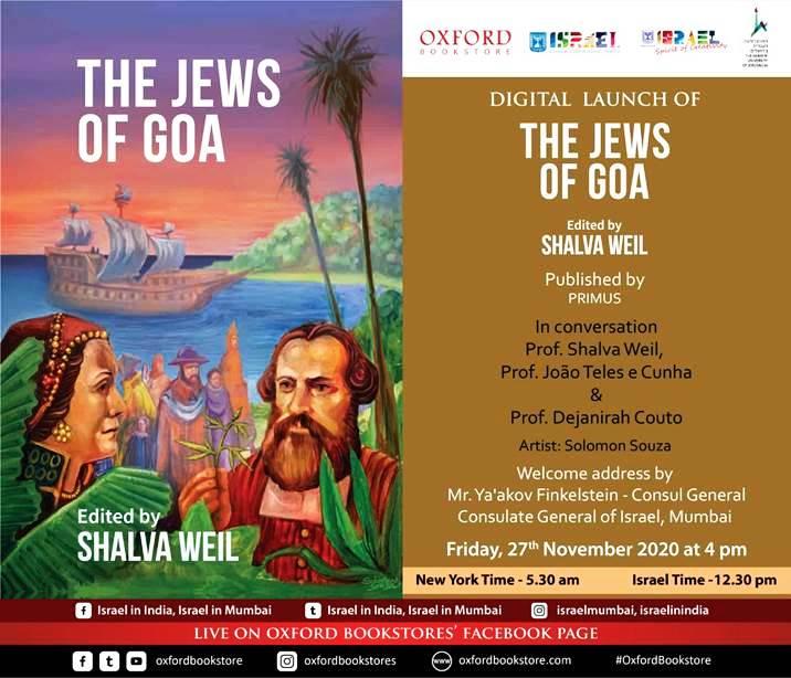 Book launch: The Jews of Goa