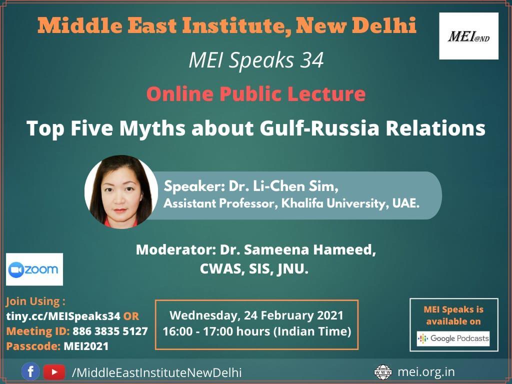 MEI Speaks 34: Online Public Lecture