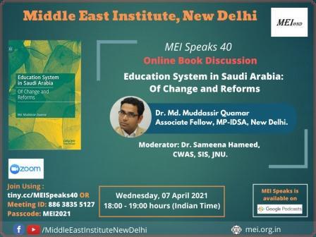 MEI Speaks 40: Online Book Discussion