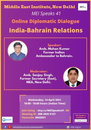 MEI Speaks 41: Online Diplomatic Dialogue