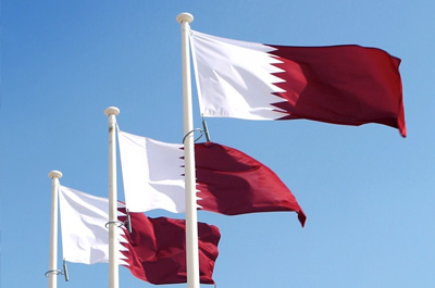 Constitution of Qatar