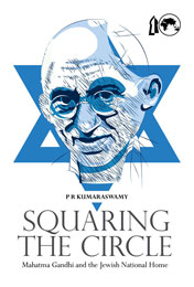Squaring the Circle: Mahatma Gandhi and the Jewish National Home
